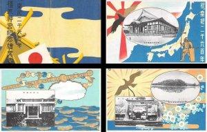 Kashihara Shrine 2600 Years Imperial Era 4 Postcards & Original Envelope Cover