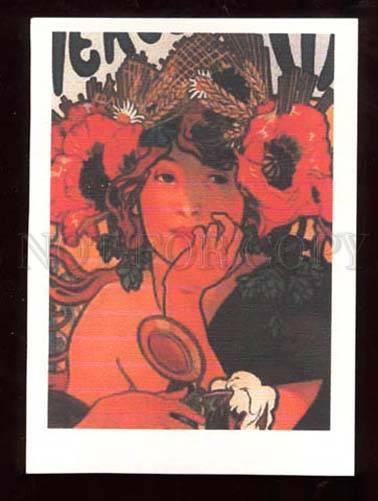 020322 Lady Beer Meuse by Alphonse MUCHA modern