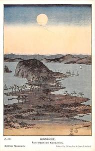 Japan Old Vintage Antique Post Card Full Moon on Kanazawa Hiroshige Unused