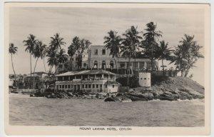 Sri Lanka / Ceylon; Mount Lavinia Hotel RP PPC By Tuck, Unposted, c 1950's