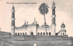 Great Imambara Mosque Lucknow India Unused