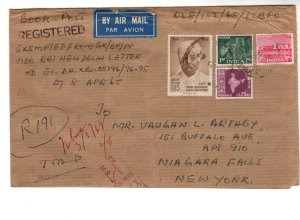 4.5 X 7 in Cover,  Used 1965, Registered Book Post, India Stamps to New York