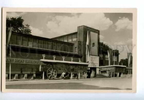 138434 Czech Republic OSTRAVA Art House Dum umeni Vintage