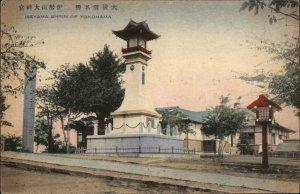 Yokohama Japan Iseyama Shrine c1910 Postcard