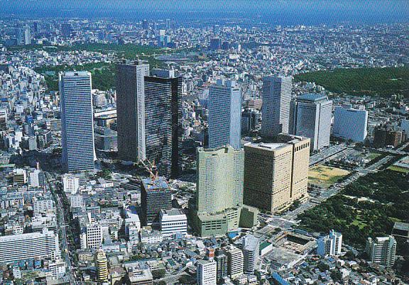 Japan Tokyo New City Center In West Shinjuku