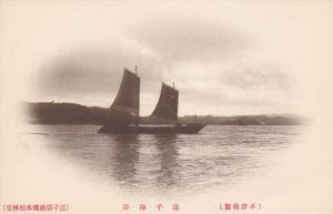 Sail Ship, JAPAN, 00-10's