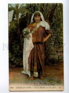 206502 ARABIAN Bedouin girl with child Vintage LL postcard
