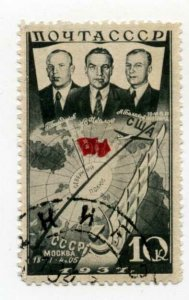502606 USSR 1938 year first non-stop flight USA north Pole