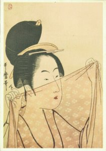 Japan Geisha Utamaro BS.01