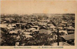 PC CPA YOKOHAMA Whole view JAPAN (a8286)
