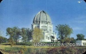 Baha'i House of Worship Wilmette IL 1951