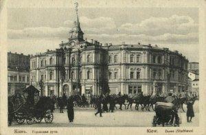 ukraine russia, KIEV KYIV, City Duma, Town Hall (1918) Postcard