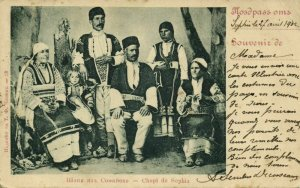 bulgaria, SOFIA Со́фия, Group of People in Traditional Costumes (1902) Postcard