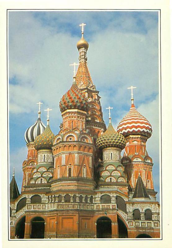 Poccar Mockea Moscou basilique de Basile le Bienheureux Mosqu ? Postcard  # 7517