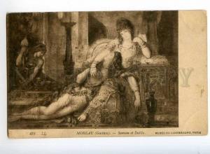 244906 Samson & Delilah by Gustave MOREAU Vintage PC