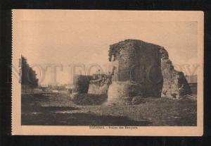 060215 BELGIUM Tournai Ruines des Remparts Vintage PC
