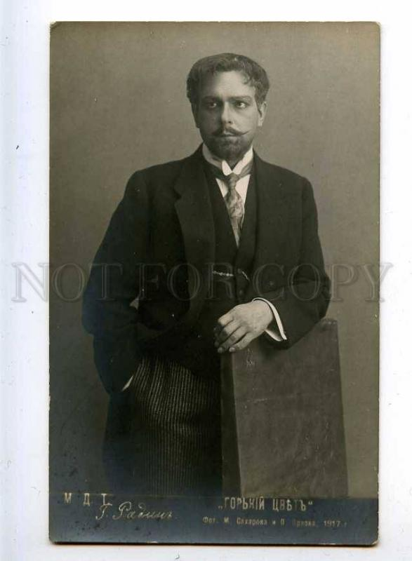 216232 RADIN Russian DRAMA Theatre ACTOR Vintage PHOTO 1917