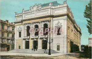 Old Postcard The Municipal Theater