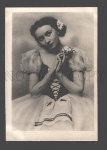 094188 Galina ULANOVA Russian BALLET Dancer GISELLE Old PHOTO