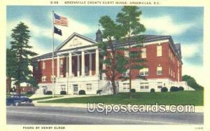 Greenville County Court House -sc_qq_0693
