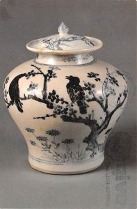 Jar with Cover White Porcelain 1984