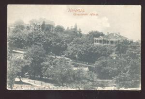 HONG KONG CHINA GOVERNMENT HOUSE CHINESE VINTAGE ANTIQUE POSTCARD STAMP