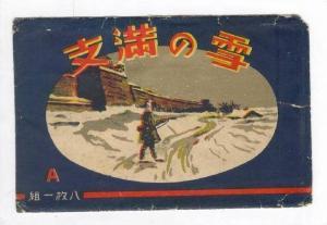 China, 1910-20s Guard at city wall in winter