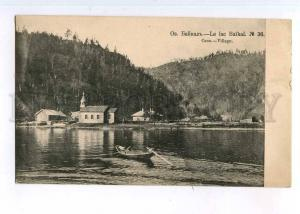 248367 Russia Baikal village church 1914 year Suvorin postcard