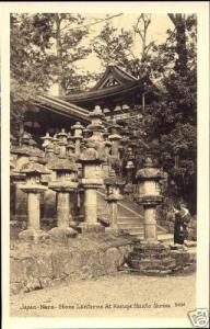 japan NARA Stone Lanterns Kasuga Shinto Shrine 30s RPPC