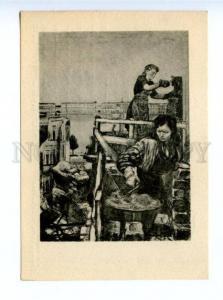 167548 Leningrad Woman Worker restoration after SIEGE 1944 OLD