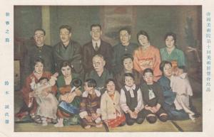 Art Postcard Japan , 1900-10s ; #1