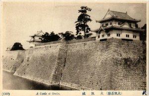 CPA OSAKA A Castle JAPAN (608995)