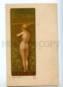 187754 ART NOUVEAU Nude Woman Flowers by BERTHON Vintage PC