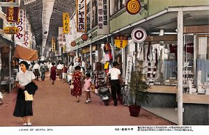 Japan VIEWS OF BEPPU SPA  building architecture city view street people