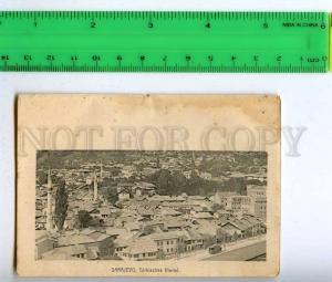 202209 Bosnia & Herzegovina Sarajevo turkish quarter Old card