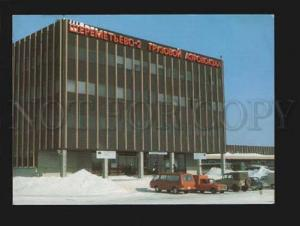 075883 RUSSIA MOSCOW Sheremetyevo-2 Cargo airport terminal Old
