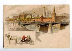 248009 RUSSIA MOSCOW Gruss aus type 1895 year litho postcard