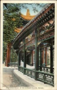 Peking China Summer Palace Covered Walk c1920 Postcard