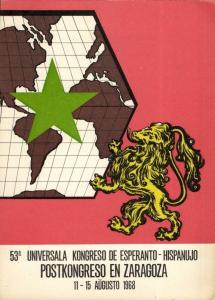 53rd World Esperanto Congress in Spain Zaragoza (1968) Postcard