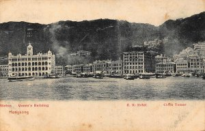 Hong Kong Statue Queen's Building Clock Tower Boats Postcard