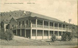 Arizona Calumet Hospital Bisbee C-1910 Postcard 5699