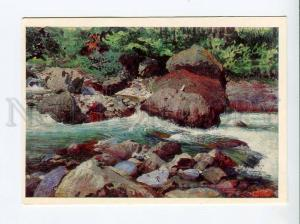 271674 USSR NIKULIN ALTAI stones on the river Kargon 1983 year postcard