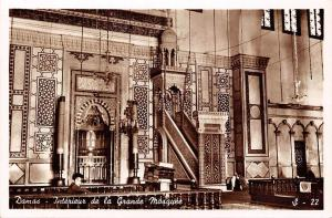 Syria Damas - Interieur de la Grande Mosquee, Great Mosque real photo