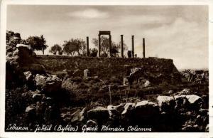 lebanon, BYBLOS GEBAIL, Greek Romain Columns (1930s) RPPC
