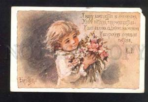 041238 Charming Girl Flowers by Eliz. BEM old RUSSIA