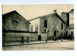 131563 FRANCE PARIS Eglise Saint-Eloi Vintage RPPC to RUSSIA