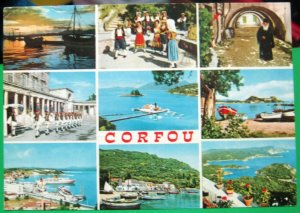 Greece Corfou Multi-view - posted 1974