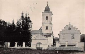 Beocin Serbia Monastery Exterior Real Photo Antique Postcard J74344