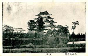 Japan - Tokyo, Large Pagoda