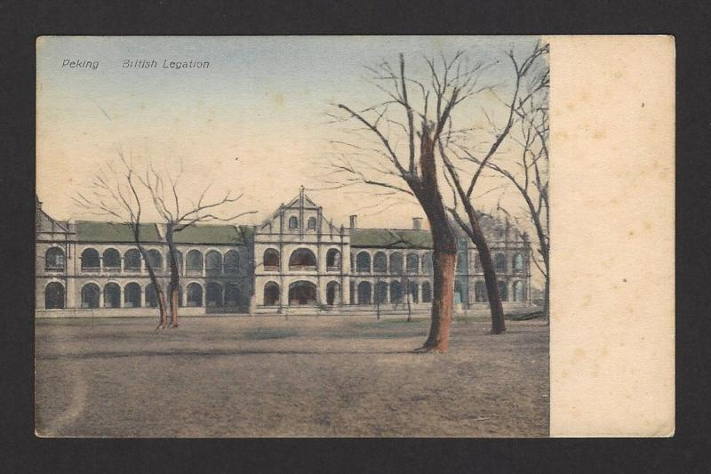 China Peking British Legation vintage color postcard